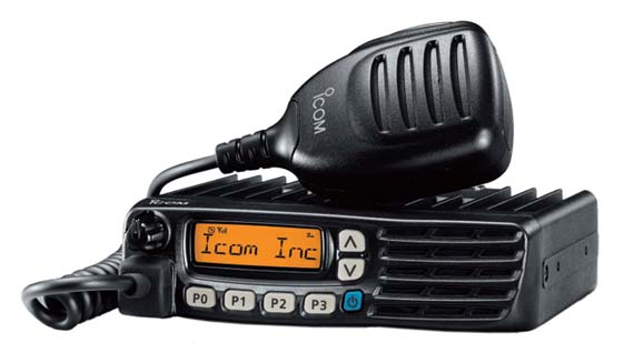Icom IC-F5023H Mobile VHF 2-Way Radio